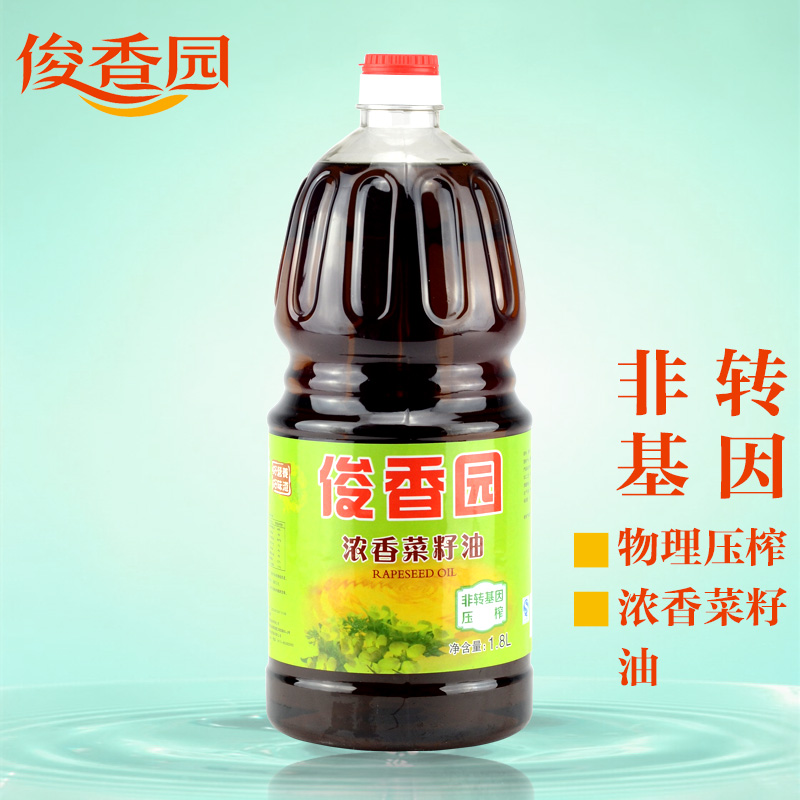 Chun heung yuen camphoratus non genetically modified rapeseed 1.8l physical squeezing edible oil extra virgin authentic mellow