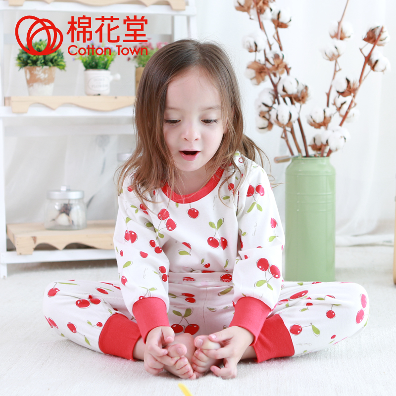 Church cotton baby underwear cotton pajamas suit boys and girls qiuyiqiuku baby underwear open shoulder