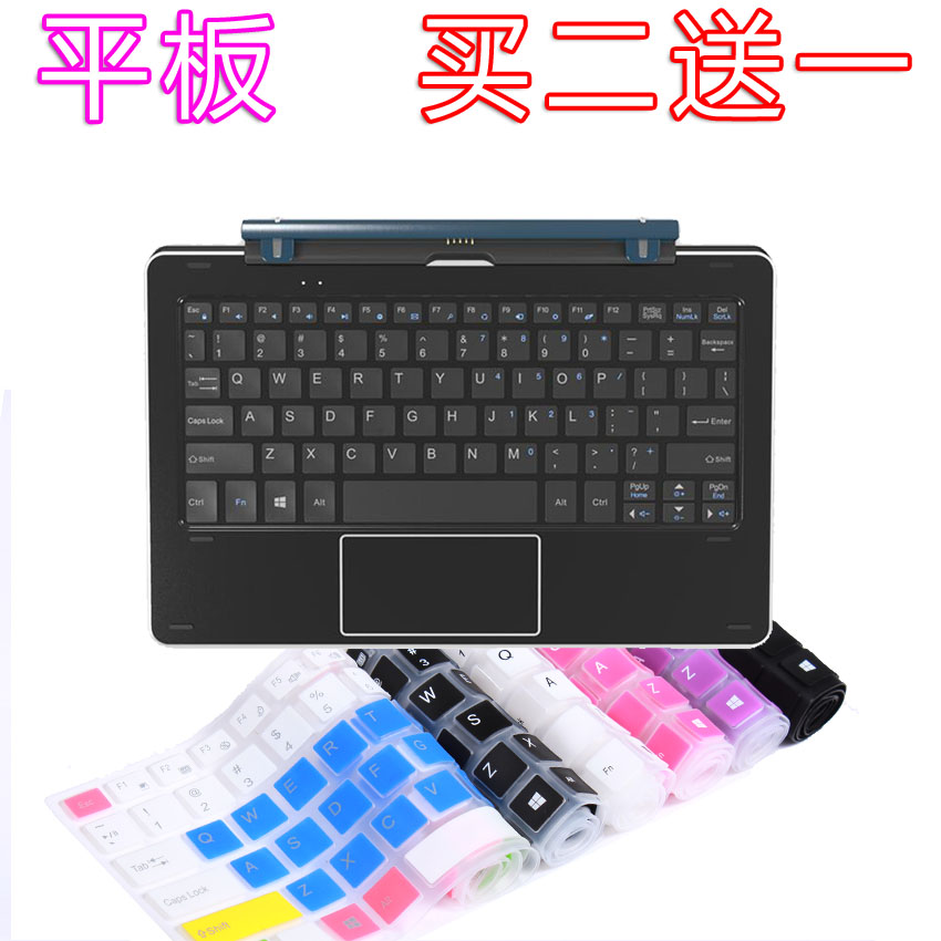 Chuwi/chi hibook 10.1 inch tablet magnetic keyboard protective film dust pad sets