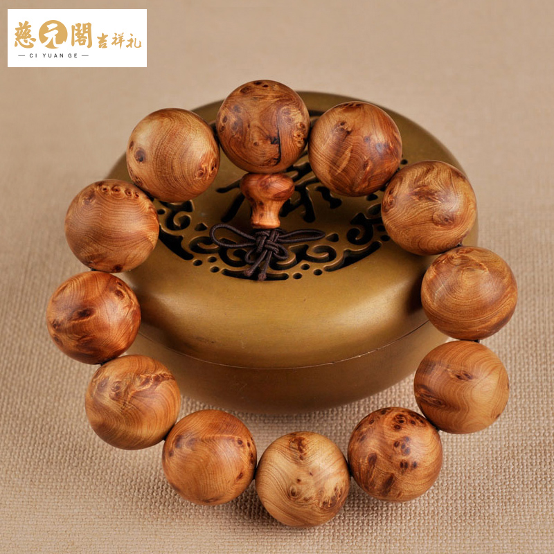 Ci yuan court opening half tumor scar taihang old material thuja tumor flower birds eye beads bracelets men and 2.0 wooden bracelet Rosary beads