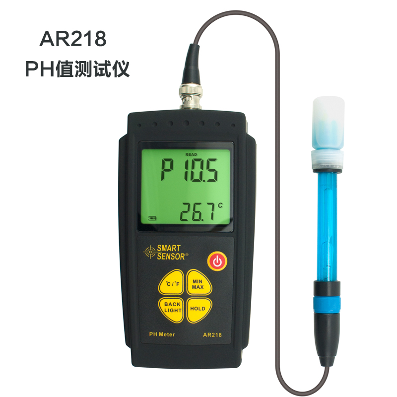Cima AR218PH tester ph pen ph meter aquarium fish tank ph value of the test detection tester with high precision