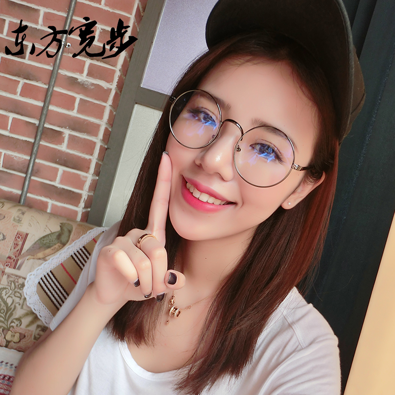Circle around the fan art retro fashion unisex frame radiation protection glasses can be equipped with myopia