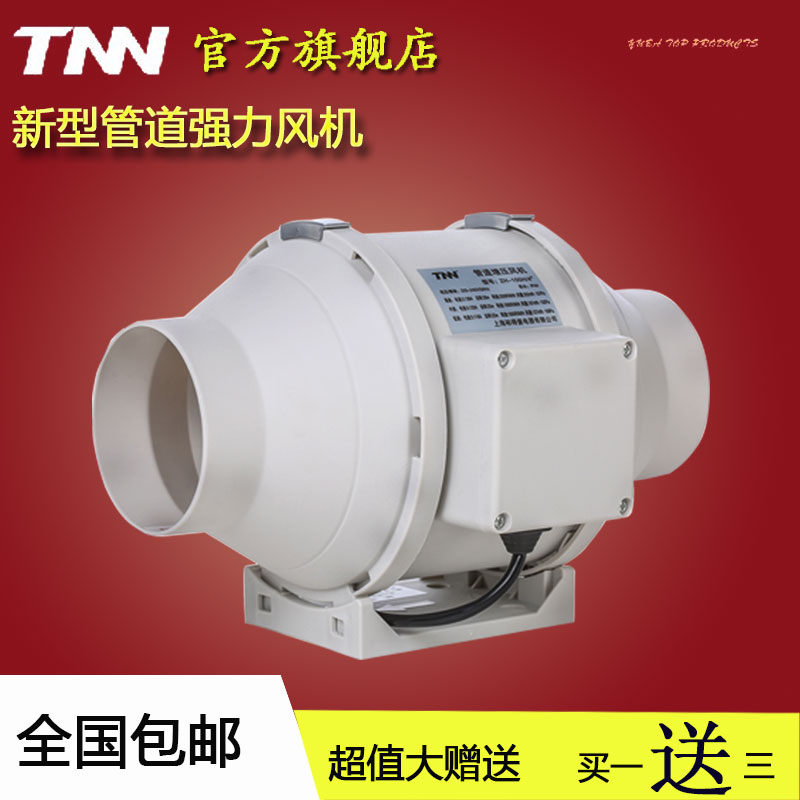 Circular duct fan blower 4 powerful exhaust fan blower duct exhaust fan silent fan blower fan ventilator exhaust fan 100