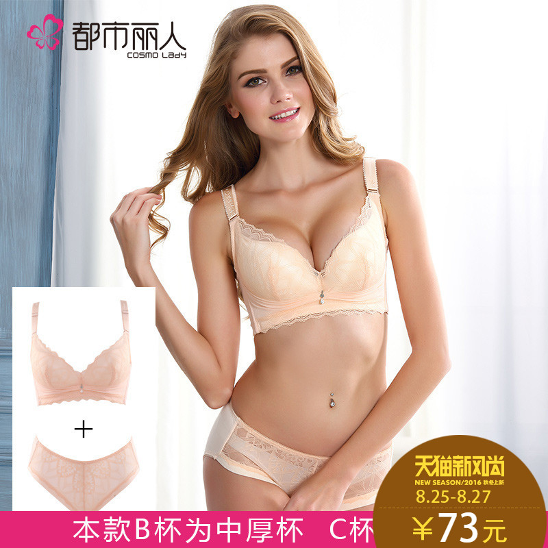 2fdc78af4aa6a Get Quotations · City ladies spring thickness models sexy lady bra set no  rims lace bra set gather small