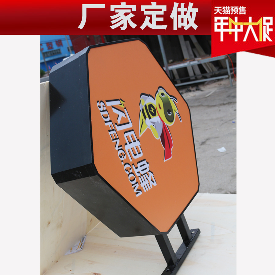 City lighting ceiling rust boxes word word word acrylic light box advertising light box shaped side strokes