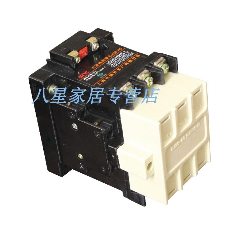Cj20-100a ac contactor size, factory wholesale agents, shanghai great wall