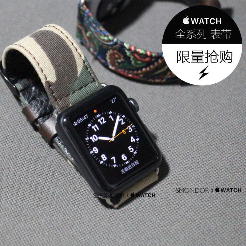 Clasp apple apple iwatch watch strap watch strap accessories personalized fashion bracelet wrist