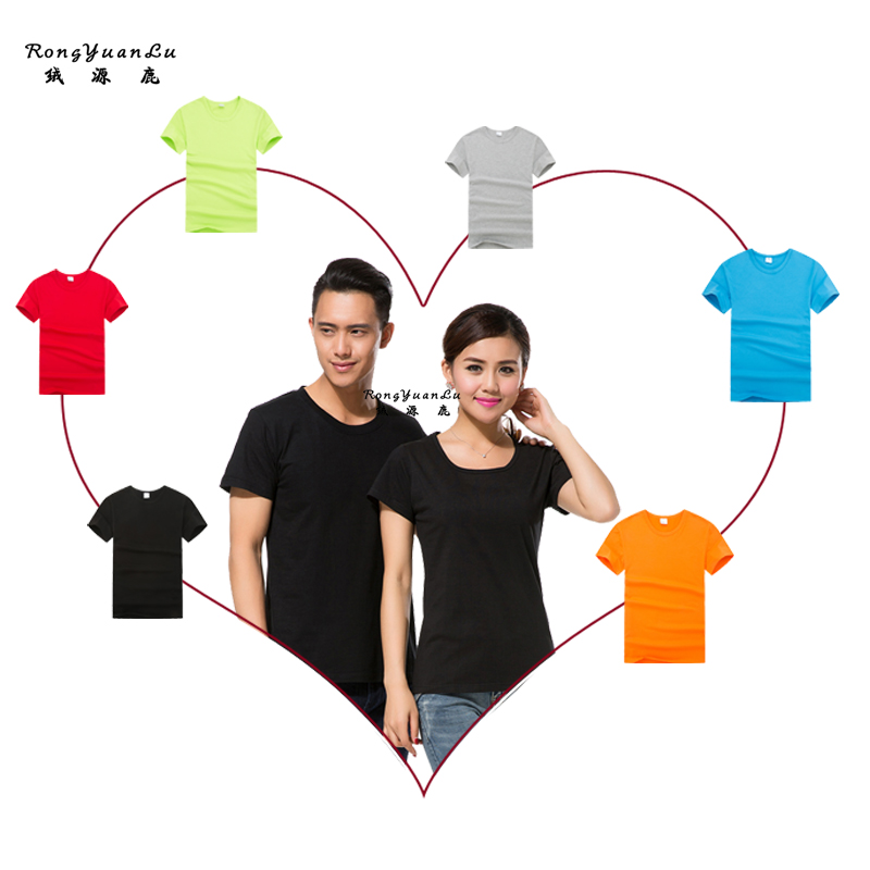 Class service custom t-shirt diy clothes custom t-shirt printing overalls made nightwear custom shirt short sleeve