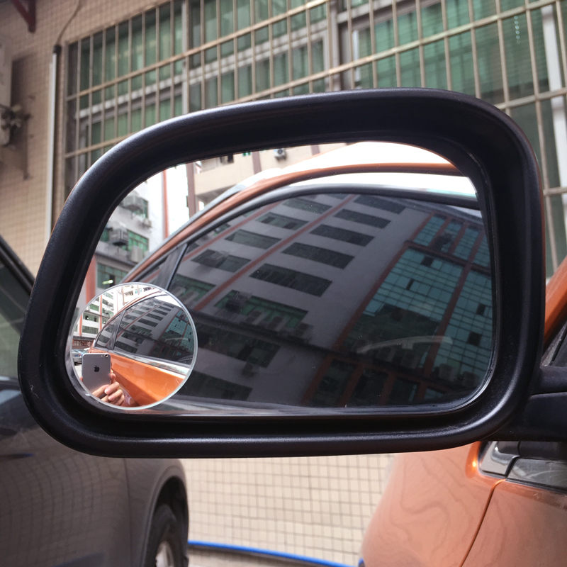 Get Ations Classic Sega Science And Technology Edition Hd Reversing Small Round Mirror Car Rearview Auxiliary