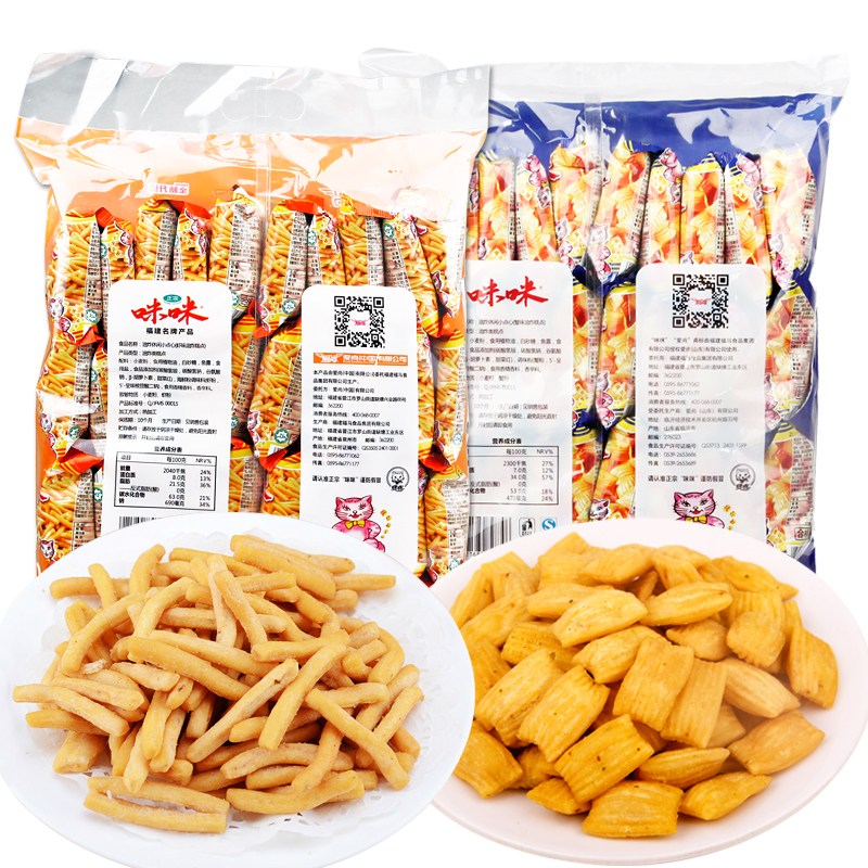 Classic retro casual snack spree combination still love mimi shrimp crab flavor grain shrimp puffed food