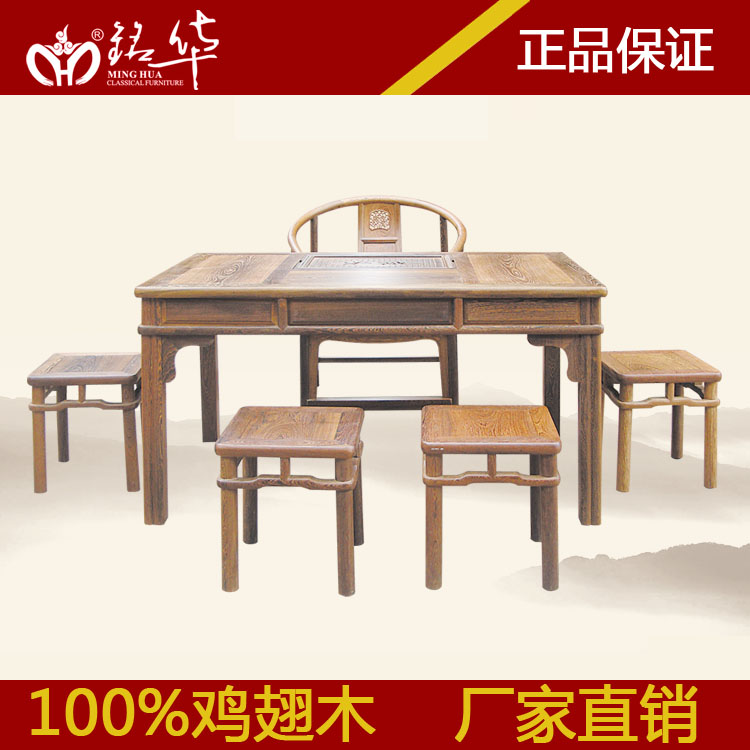 Classical mahogany furniture wenge wood tea table and chair combination of chinese kung fu tea table tea table wood coffee table tea table tea table tea table