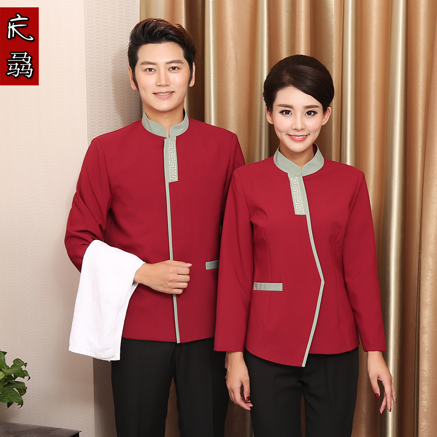Cleaning sleeved uniforms female rooms pa property cleaning service hotel uniforms sleeved overalls fall and winter clothes cleaning clothes clothing