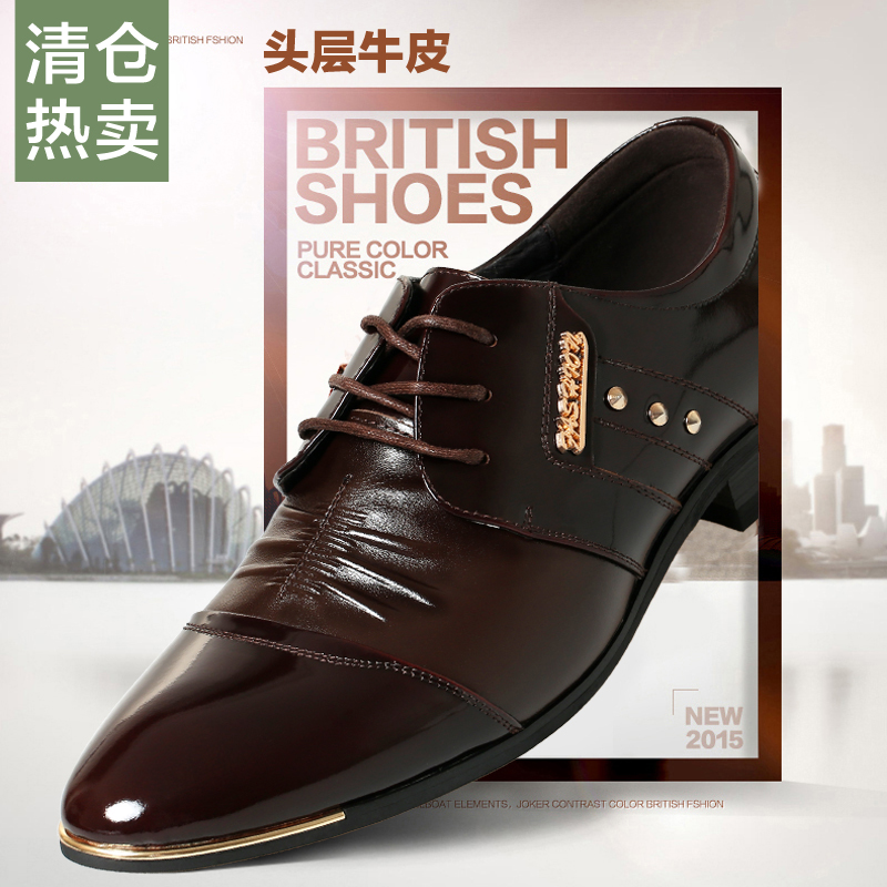 Clearance business casual leather shoes men round youth lace shoes men influx of men shoes tide shoes casual shoes autumn