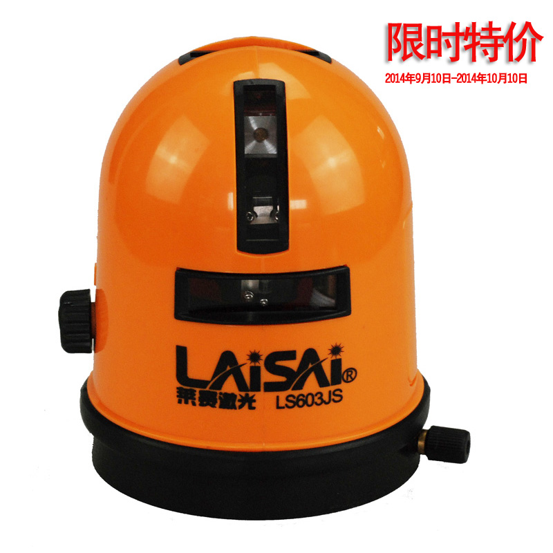 [Clearance price] laisai laser marking instrument level 3 line laser level laser line 3