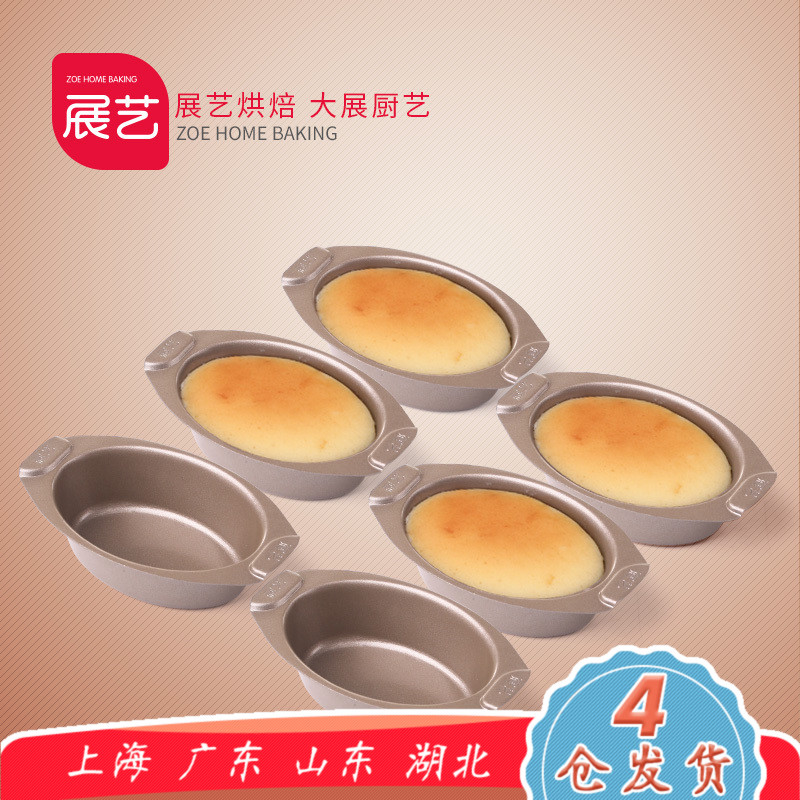 [Clever] baking arts exhibition kitchen oval cheese cheese cake baking mold bread pudding mold with oven