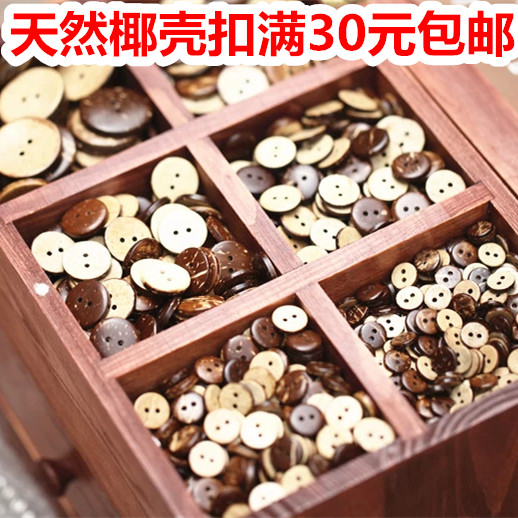 [Clever] diy accessories handmade natural coconut shell buttons coconut buttons green coffee color buttons