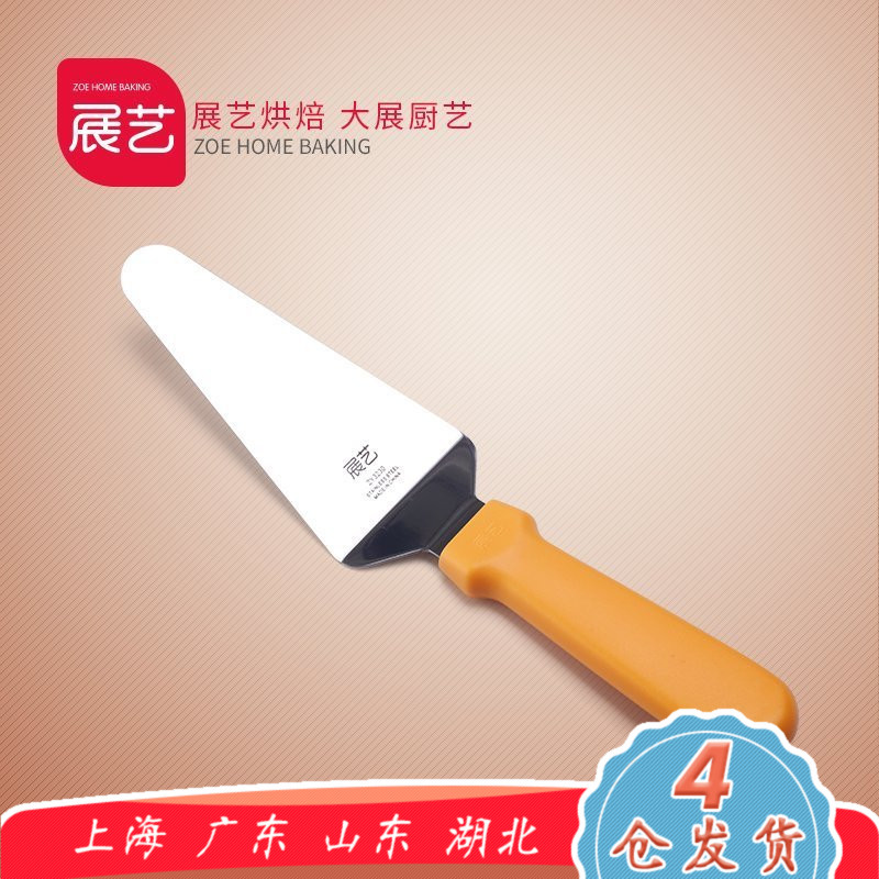 [Clever] zhanyi kitchen baking diy baking tools pizza shovel cake knife cutter knife