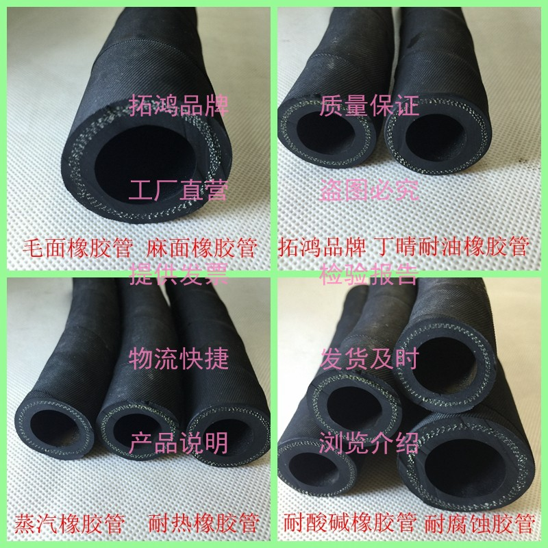 Cloth rubber oil resistant rubber pipe oil pipe oil pipe clamp tubing oil resistant rubber tube rubber cloth Tube