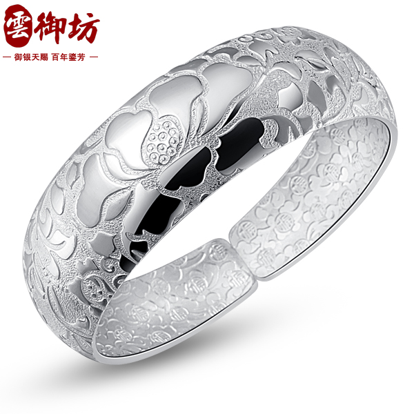 Cloud gobo 999 sterling silver flower yue rong sterling silver bracelet female fine silver bracelet 999 sterling silver bracelet child 105