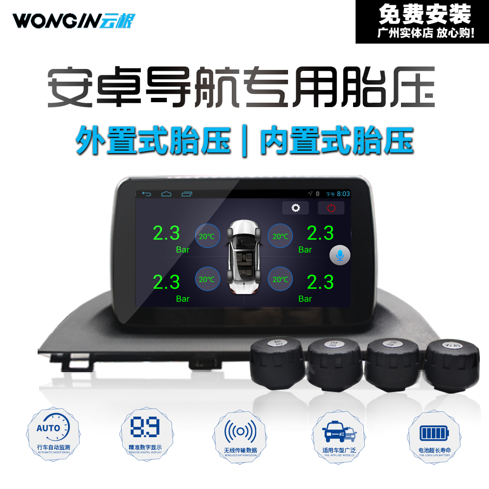 Cloud root yg-1 andrews dvd navigation dedicated external tpms tire pressure monitoring line four rounds of navigation interface with significant
