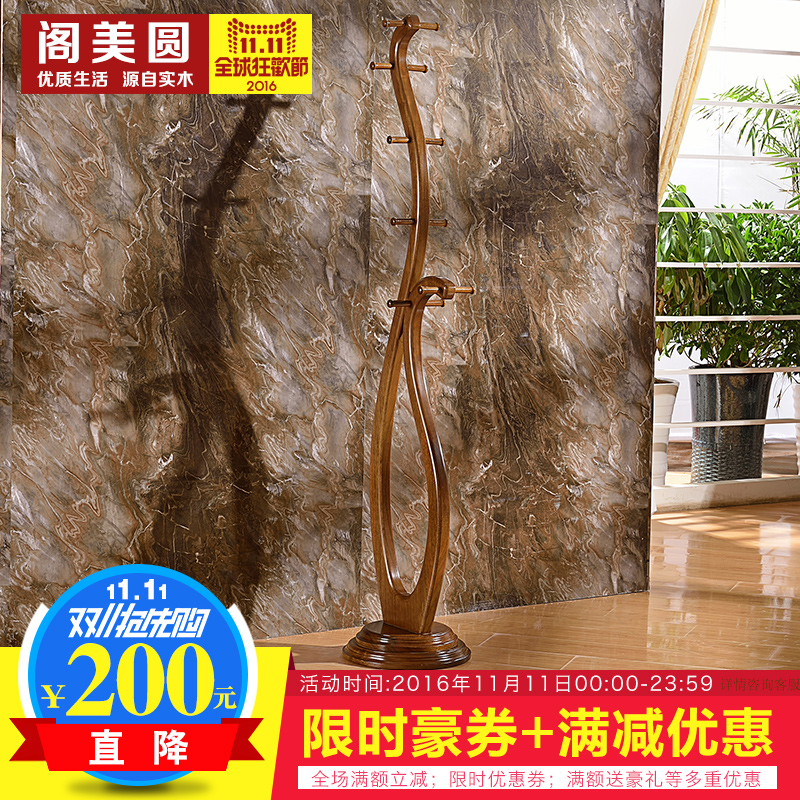 Club america full circle gold walnut solid wood coat rack clothes rack hanger wood hanger floor bedroom minimalist modern furniture