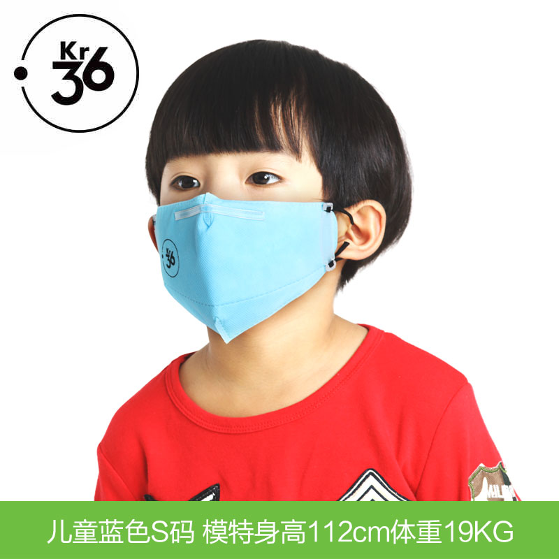 Cm dprk-us krypton children summer fashion cute dust masks pm2.5 protective masks fog and haze 2 loaded