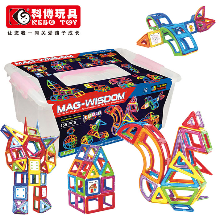 Cobo magnetic sheet magnetic building blocks building blocks variety pulling da da da 155 pieces of magnetic building blocks educational toys