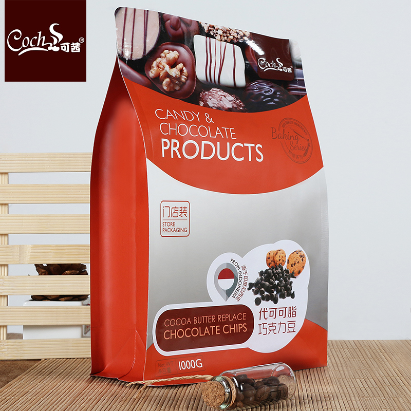 Coch can akane black mini chocolate baked beans raw baking cookies with 1 KG (cocoa butter)