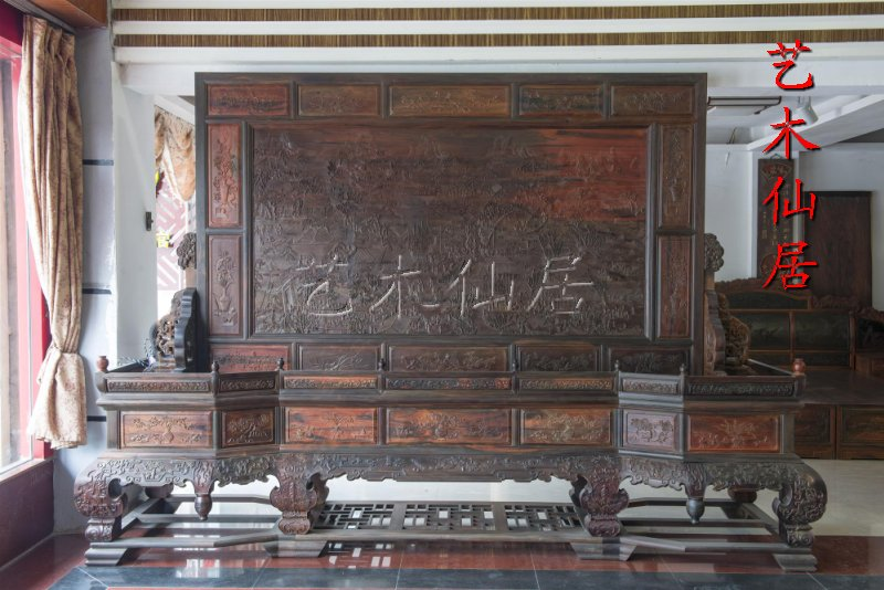 Cochin rosewood laos rosewood old material screen screen xianyou mahogany furniture of ming and qing classical mahogany furniture