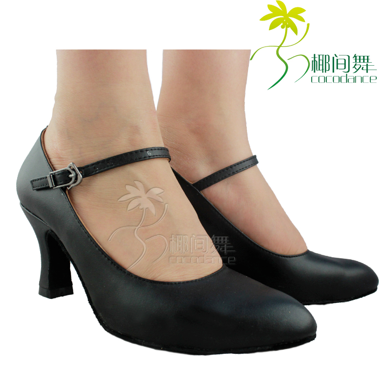 Coconut dance between ms. adult latin dance shoes square dance shoes modern shoes ballroom dancing shoes dancing shoes