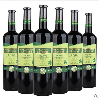 Cofco great wall dry red wine gernischet secret election 750 ml * 6/special homemade red wine fcl Gifts