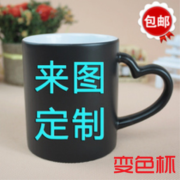Color cup creative diy custom color cup mug personalized gift ideas customized shipping couple discoloration cup