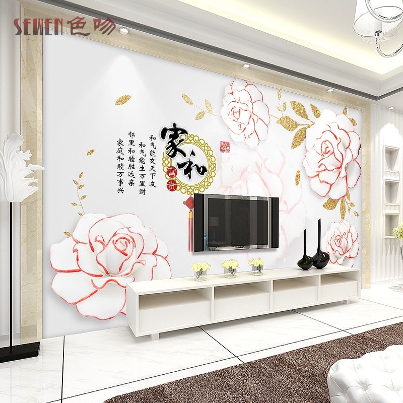 Color kiss 3d embossed wallpaper mural modern minimalist living room tv sofa backdrop seamless wall covering bedroom bed head