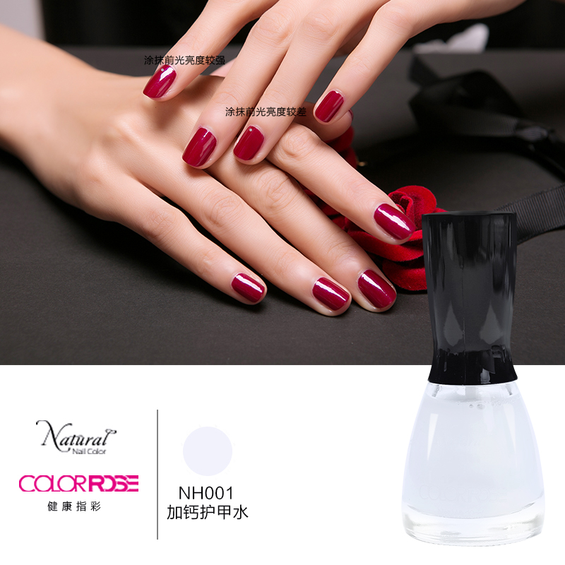 Color refers to the color of rose health peelable nail polish can tear nontoxic strong and tough armor armor calcium water Nh001