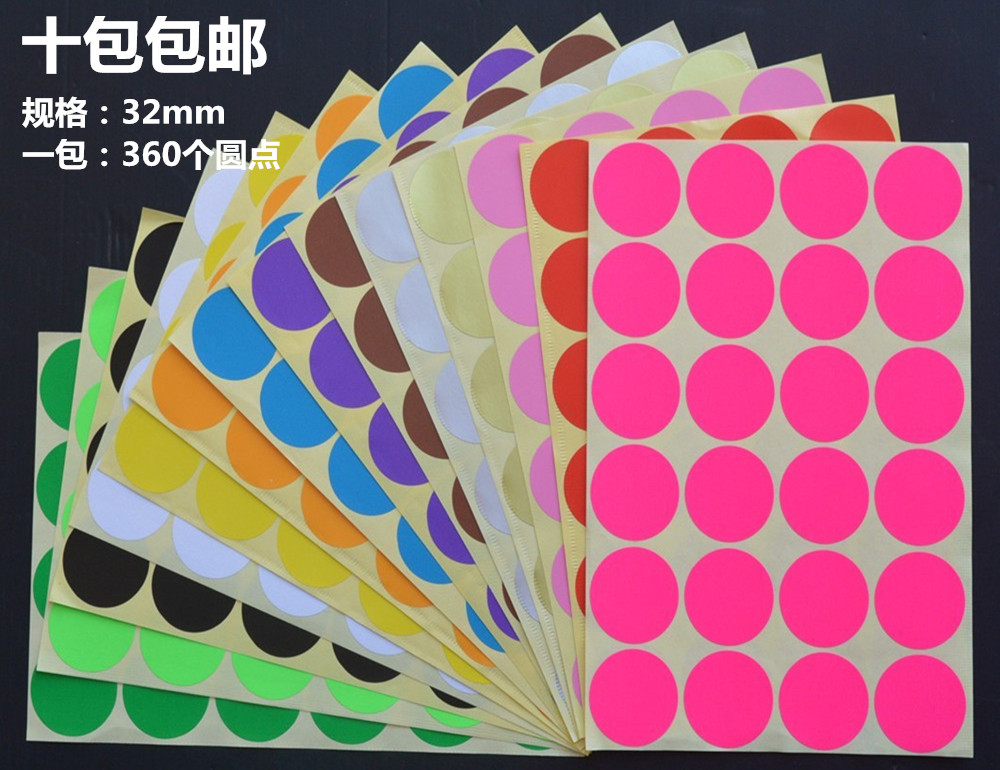 Colored dot stickers blank stickers stickers white round labels diameter 32mm 360/pack