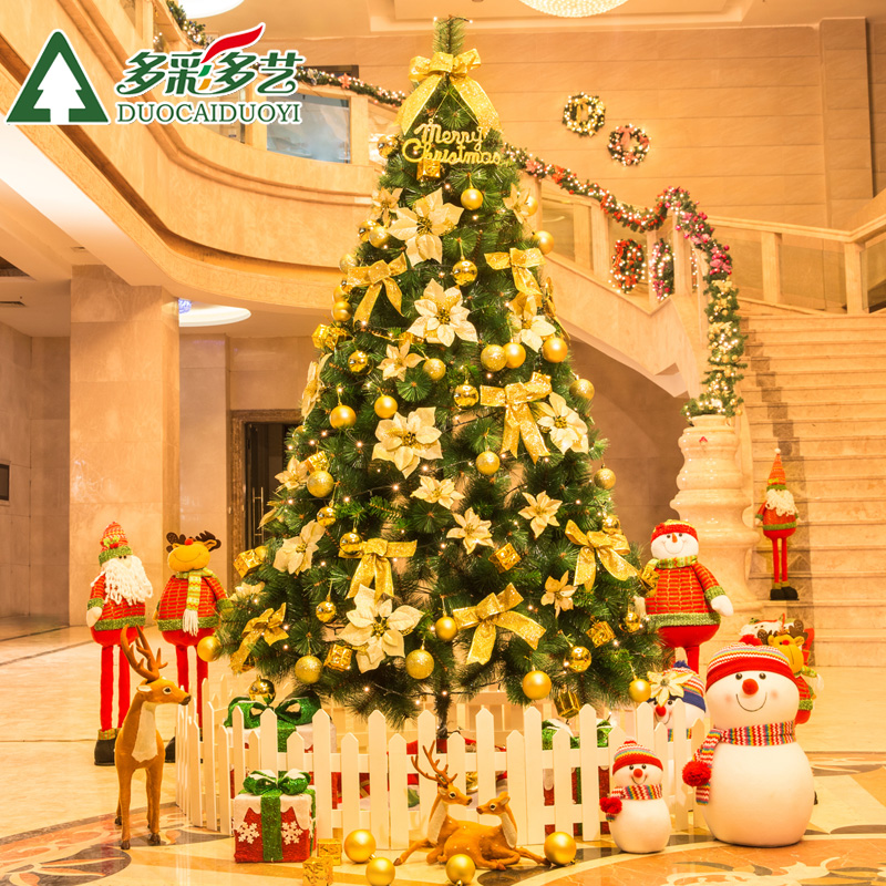 Colorful art more 1.8 m christmas tree package 1.5/2.1/2.4/3 m christmas decorations Colorful lights pine needles