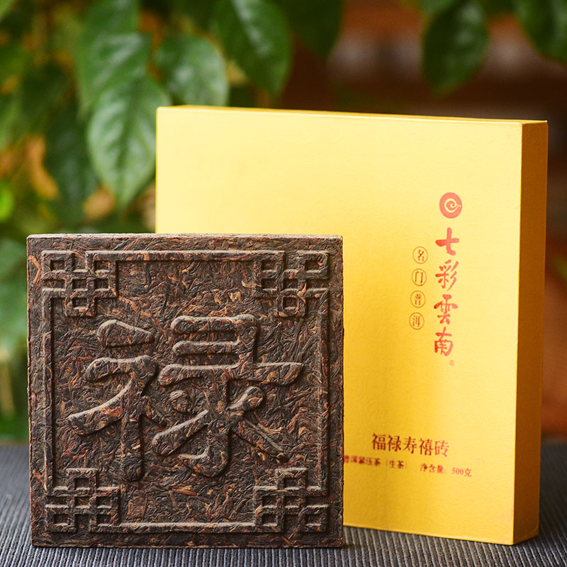 Colorful yunnan qingfeng xiang qing feng xiang pu'er tea brick-paul gods jubilee gift box 500g raw tea