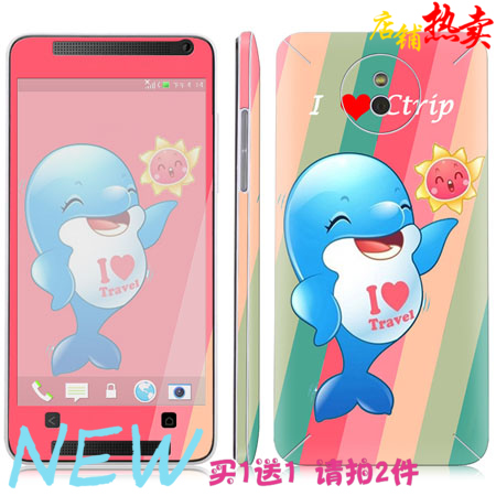 Colorskin stickers htc 609d phone stickers cartoon stickers personalized stickers colorful stickers shell protection