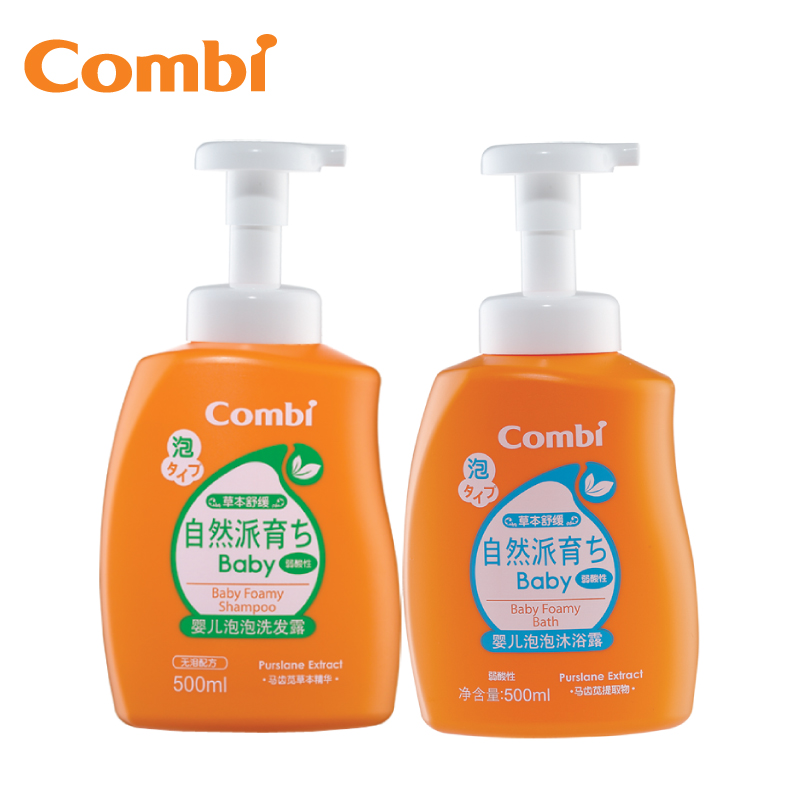Combi combi baby bubble herbal shower gel shampoo 500 ml * 2 bottles of baby new born children toiletries