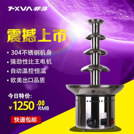Commercial chocolate fountain chocolate fountain machine waterfall four chocolate fondue fountain machine free shipping
