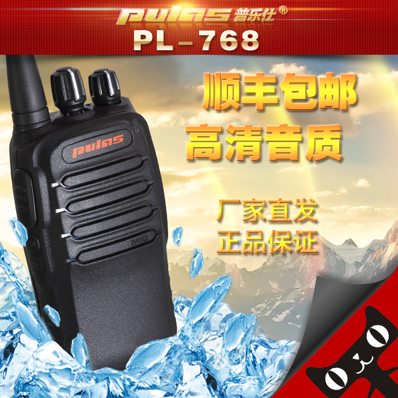 Commercial civilian walkie hand sets 50 10公éarmy plus one pair beat two relay professional walkie talkie civilian power 2