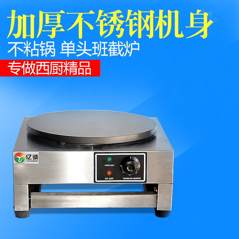 Commercial electric oven pancake pancake fruit machine commercial oven pancake pancake griddle pancake machine crepes machine
