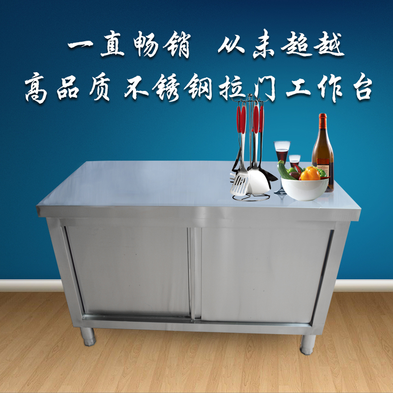 China corian kitchen table china corian kitchen table shopping get quotations commercial sliding table 1580 double pass stainless steel console table playing hodeidah hotel kitchen watchthetrailerfo