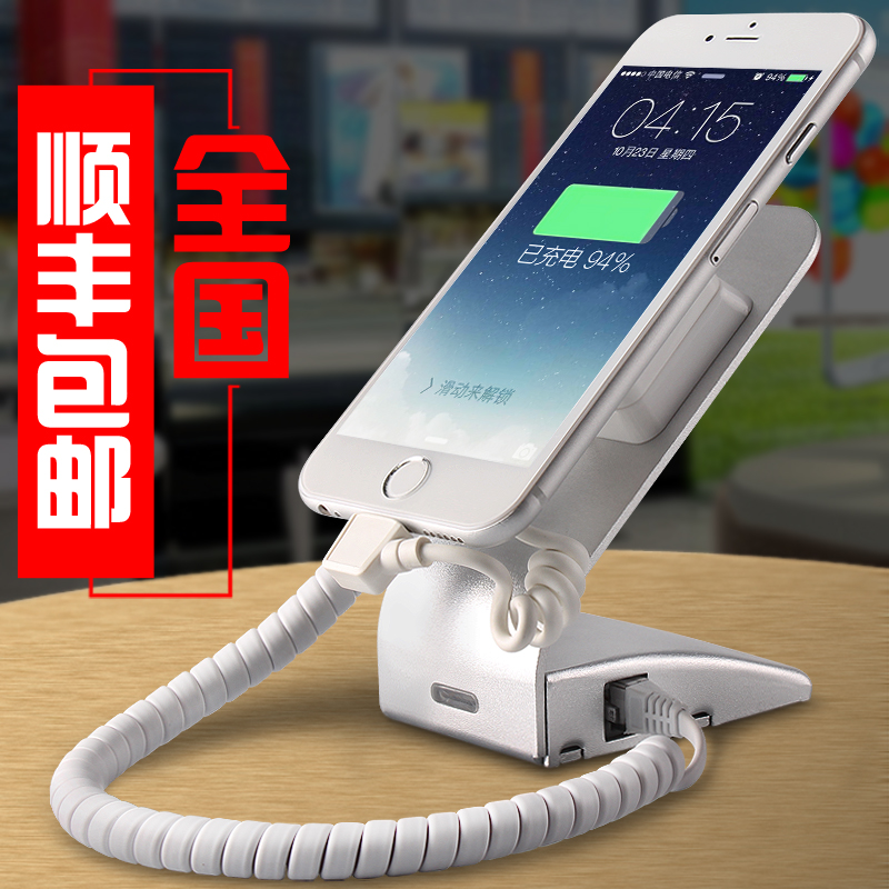 Common technology mobile phone alarm display oppo vivo huawei millet samsung charging real machine alarm equipment