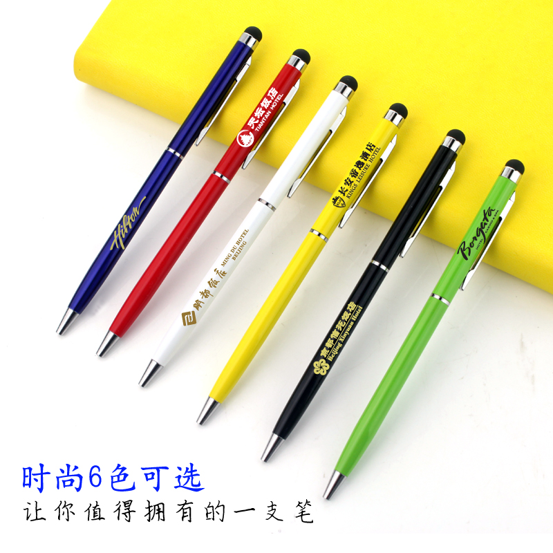 Compact and ultrafine metal rod ballpoint pen advertising pen capacitive pen office business meetings gift pen can be customized logo