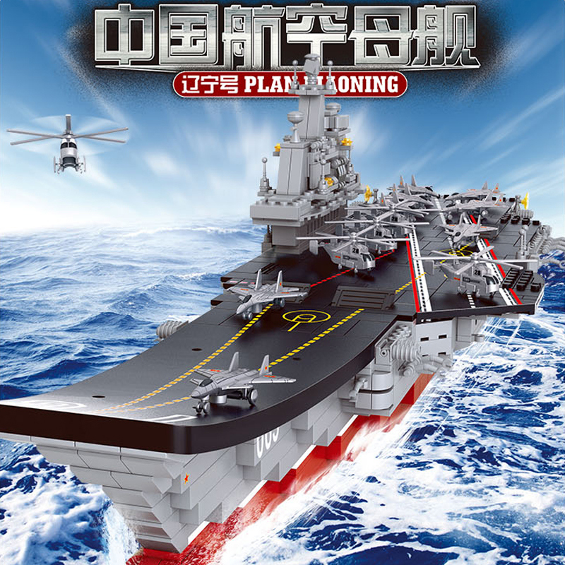 China Aircraft Carrier Toy China Aircraft Carrier Toy Shopping