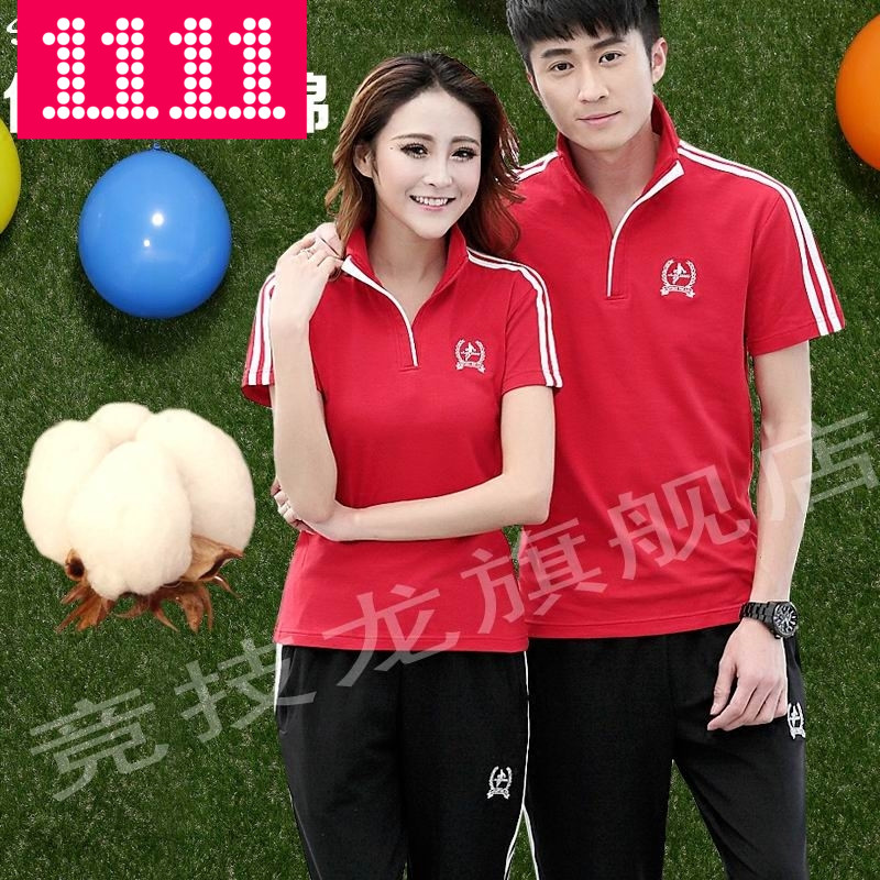 Competitive long summer sportswear suit male student class service lovers collar short sleeve pure cotton trousers sports suit summer