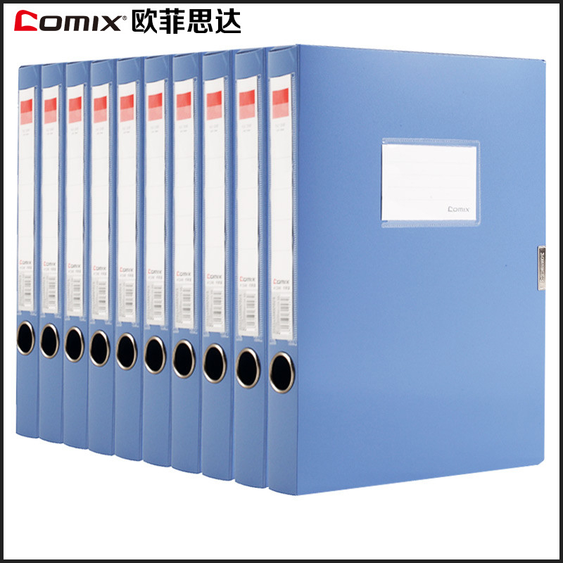 Concerted file box information box file box file box standard a4 pp material 35/55mm blue