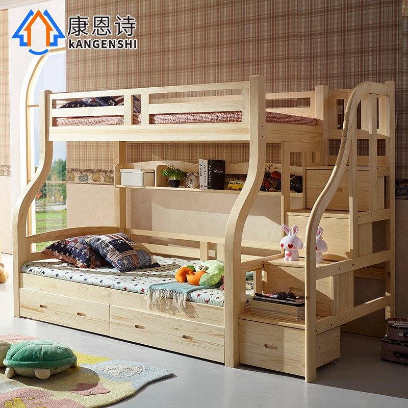 Conn poetry wood bunk bed children's bed multifunctional bed spread up and down on the bed bunk bed mother and child bed