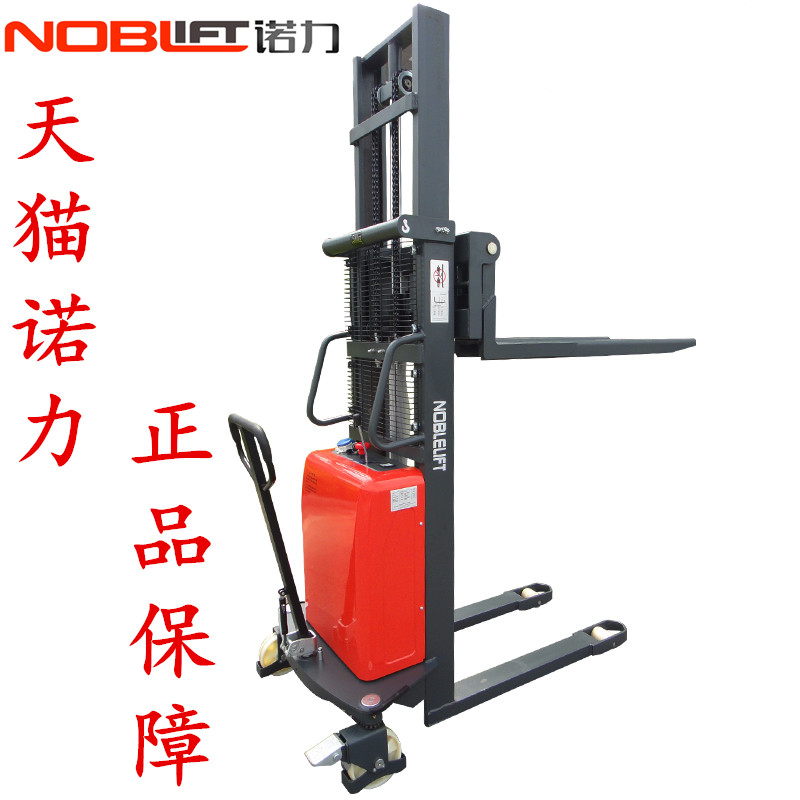Connaught forklift half electric stacker handling SPN15 connaught electric forklift stacker car elevated electric car